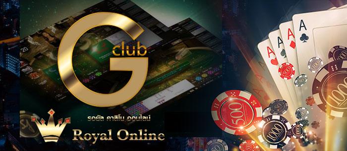 สมัคร บาคาร่า Gclub