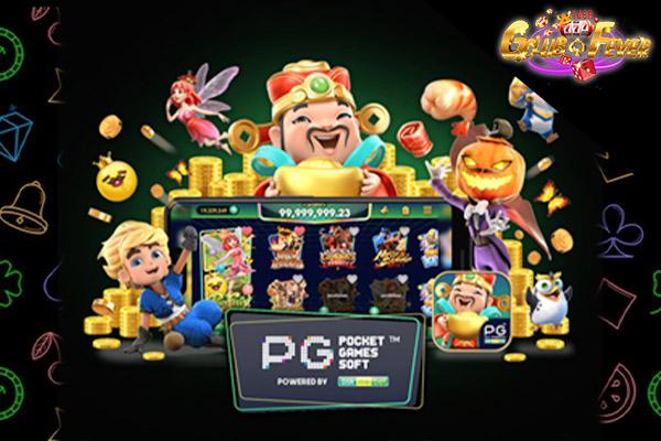 วิธีเอาชนะ-เกมส์สล็อต-ได้เงินจริง-PG-SLOT