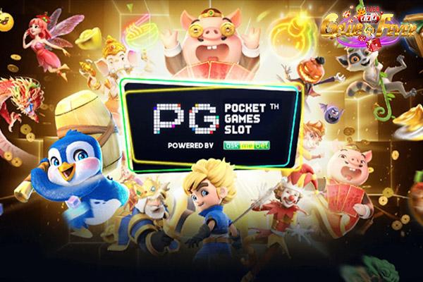 เกมส์สล็อต-ได้เงินจริง-PG-SLOT-ดีจริงหรือ