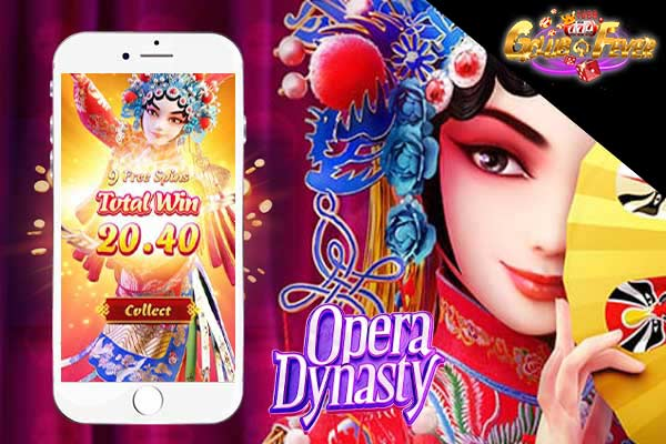 รีวิวเกมสล็อตใหม่-Opera-Dynasty