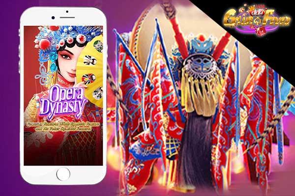 วิธีการเล่นเกมสล็อต-Opera-Dynasty